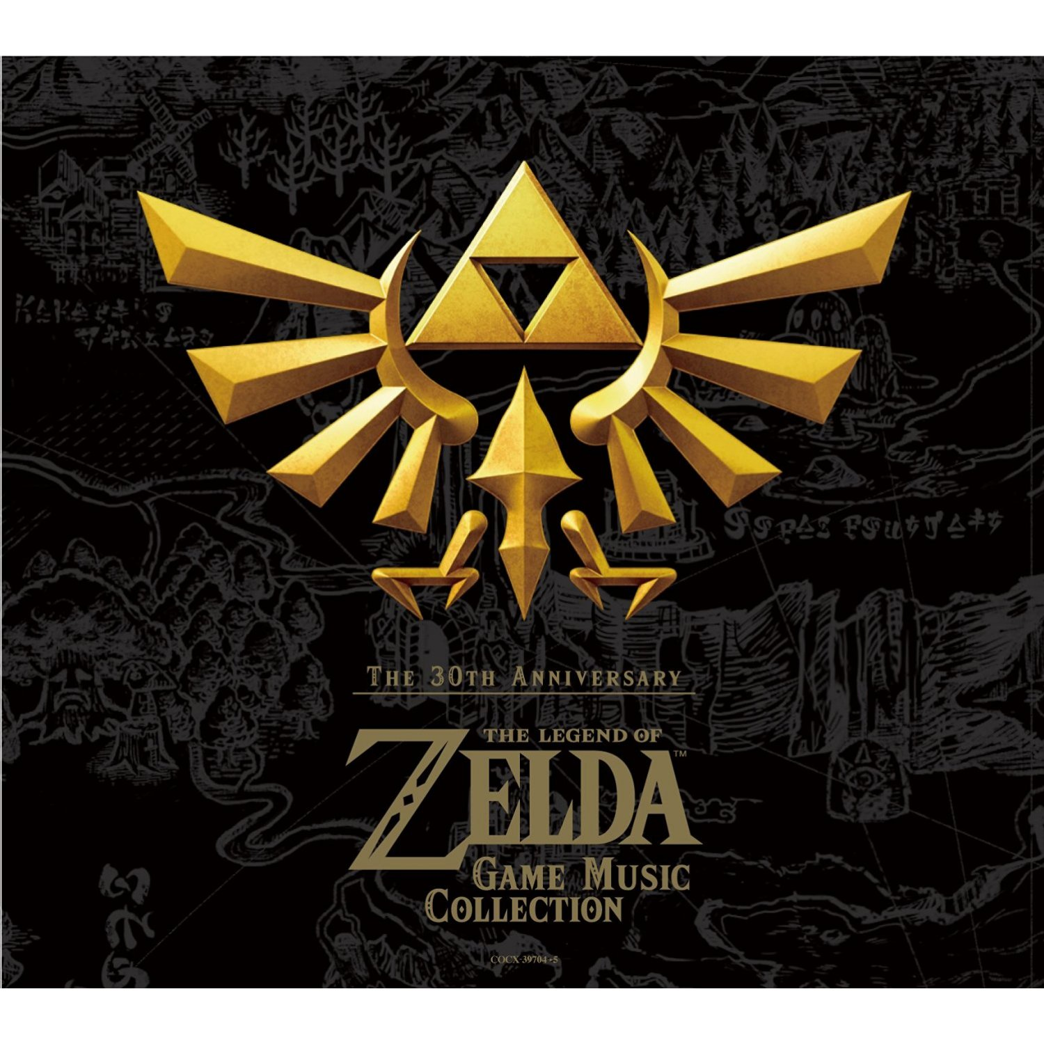 Zelda The 30th Anniversary Music Collection