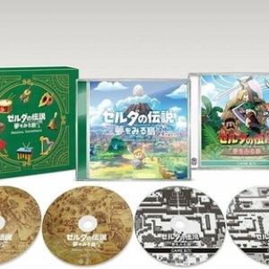 Legend of Zelda: Link's Awakening OST